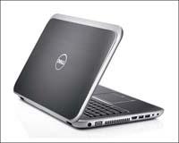 De ce tip de laptop ai nevoie?
